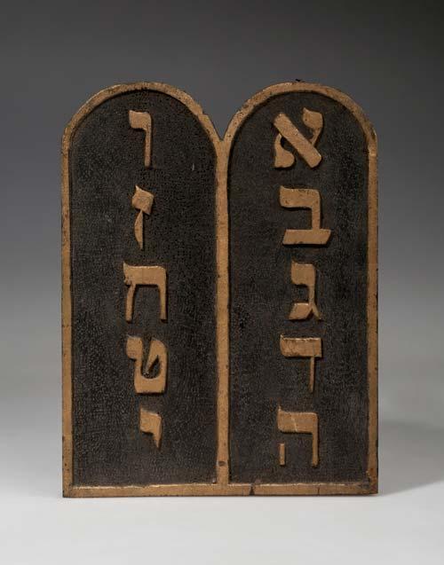 Tízparancsolat tábla, Kapuvár, XX. század