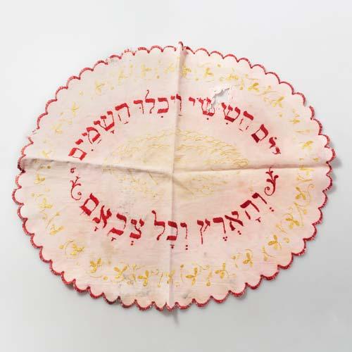 Barhesz takaró, Csepreg, XX. század